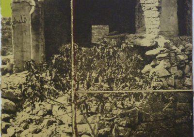 Leena Nammari, Kasir - fragment, Etching, 20x20cm